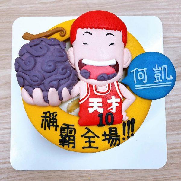 【灌籃高手】櫻木花道客製化造型蛋糕,原來他偷吃了惡魔果實
