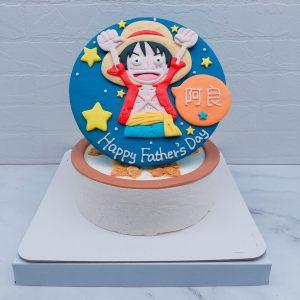海賊王生日蛋糕推薦,ONE PIECE魯夫造型蛋糕宅配