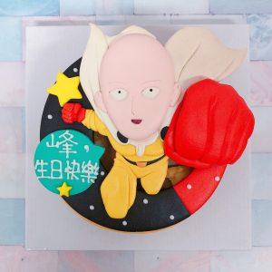 台北客製化生日蛋糕推薦,一拳超人-最強男人手遊之造型蛋糕火熱上線中~