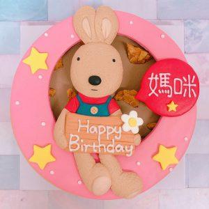 台北客製化生日蛋糕推薦,法國兔造型蛋糕唷