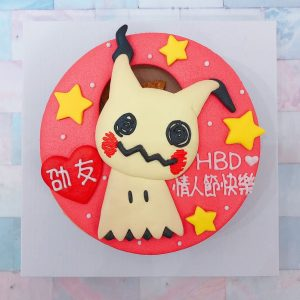 台北寶可夢客製化蛋糕推薦,超可愛謎擬Q卡通造型蛋糕