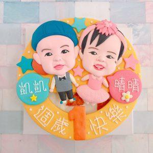 台北週歲蛋糕推薦,寶寶造型生日蛋糕登場