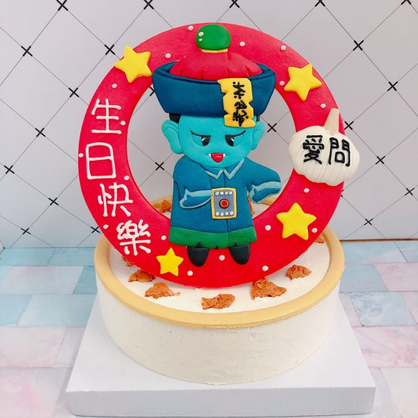台北客製化惡搞生日蛋糕推薦,Q版殭屍尬大蒜造型蛋糕