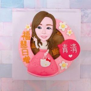 台北客製化蛋糕推薦,超美超可愛Q版人像造型蛋糕