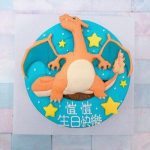 台北寶可夢客製化蛋糕推薦,超帥氣噴火龍卡通造型蛋糕