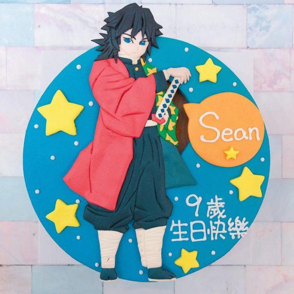 鬼滅之刃富岡義勇生日蛋糕,日本最紅的動漫卡通造型客製化蛋糕