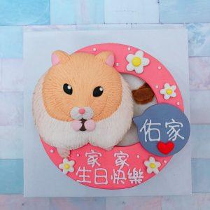 台北寵物生日蛋糕推薦,超可愛倉鼠客製化造型蛋糕