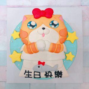 白爛貓客製化生日蛋糕宅配推薦,白爛貓造型蛋糕