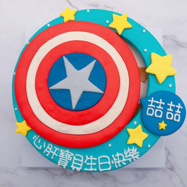2020美國隊長盾牌造型蛋糕推薦