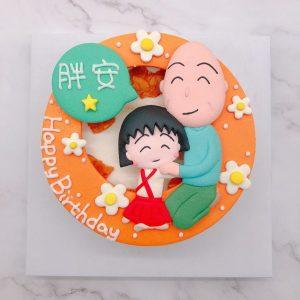 台北櫻桃小丸子客製化蛋糕推薦