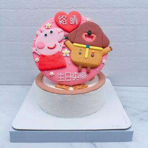 阿奇幼幼園造型蛋糕推薦,佩佩豬生日蛋糕宅配