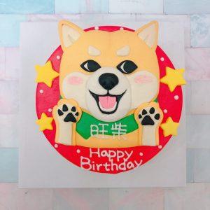 客製化宅配造型蛋糕推薦,柴犬卡通生日蛋糕