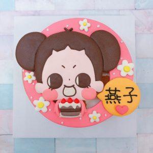 客製化宅配造型蛋糕推薦,啾啾妹卡通生日蛋糕