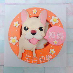 超可愛法鬥狗造型蛋糕,客製化寵物蛋糕宅配推薦