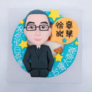 誰的蛋糕有提供照片客製化的服務,可以根據您的照片製作出相似的感覺