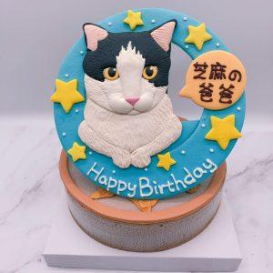 2020訂寵物生日蛋糕推薦,台北超可愛貓造型蛋糕店宅配