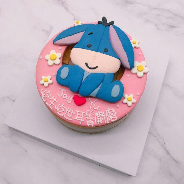 Q版屹耳造型生日蛋糕,驢子客製化宅配蛋糕推薦