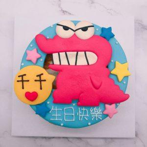 蠟筆小新鱷魚餅乾造型蛋糕,恐龍客製化造型生日蛋糕宅配