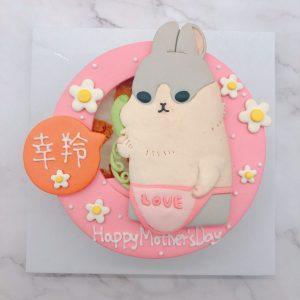 麻吉兔打電話造型蛋糕手作,貼圖生日蛋糕作品分享
