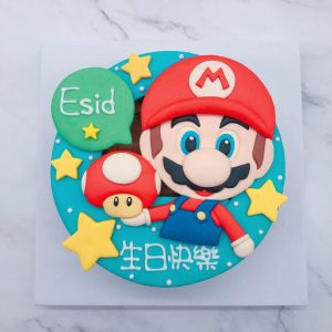 瑪莉歐生日蛋糕推薦,任天堂造型客製化宅配蛋糕作品