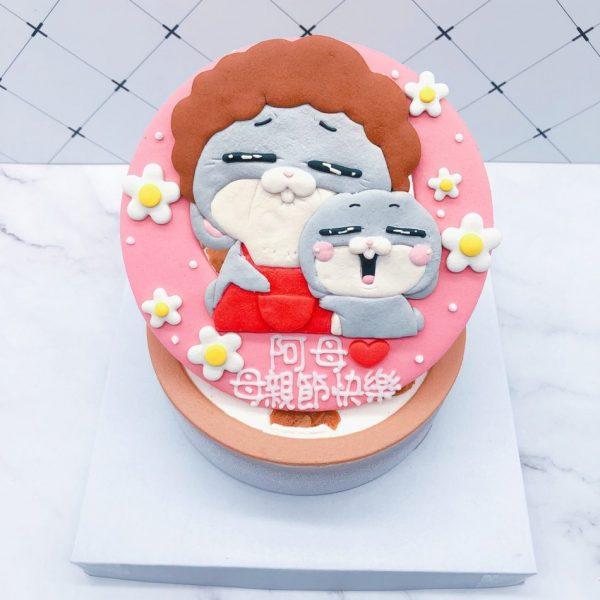 好想兔手作蛋糕作品分享