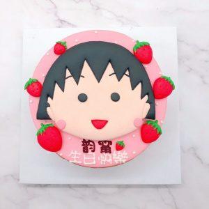 櫻桃小丸子生日蛋糕推薦,2020客製化造型蛋糕宅配