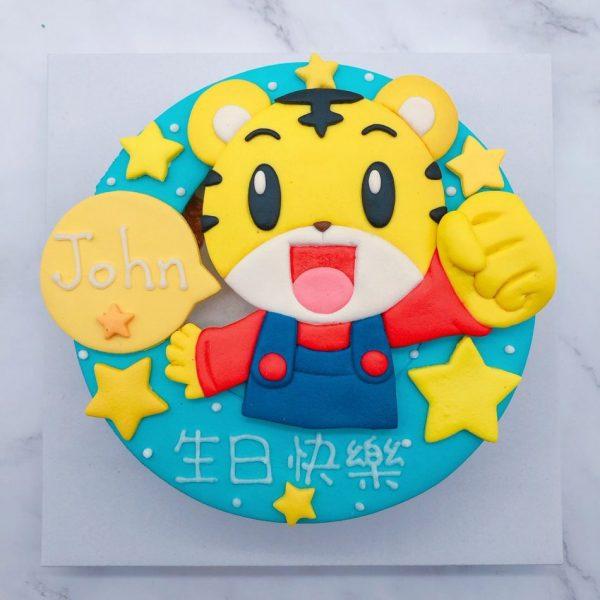 巧虎造型蛋糕手工捏製,小朋友最愛的生日蛋糕手作分享