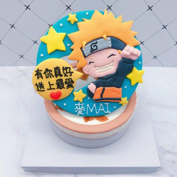 Q版漩渦鳴人造型生日蛋糕,火影忍者生日蛋糕宅配推薦