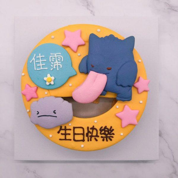 神奇寶貝耿鬼造型蛋糕,百變怪生日蛋糕推薦