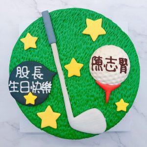 高爾夫球造型蛋糕推薦,台北生日蛋糕宅配訂購