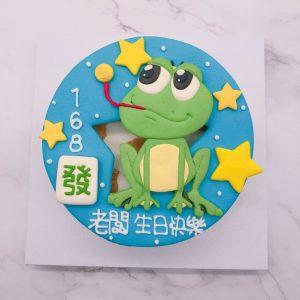 青蛙造型蛋糕推薦,麻將客製化生日蛋糕作品分享