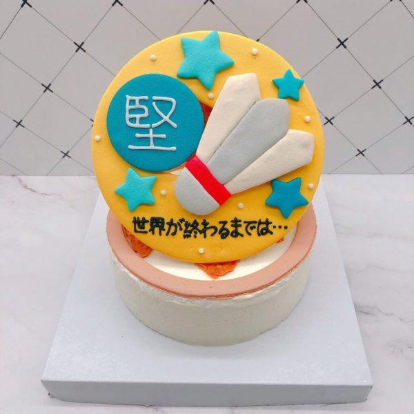 羽毛球造型蛋糕推薦,羽毛球生日蛋糕宅配