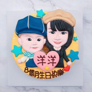 台北人像造型蛋糕推薦,2020年生日蛋糕宅配訂購