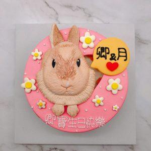 台北兔子造型蛋糕推薦,兔子生日蛋糕宅配