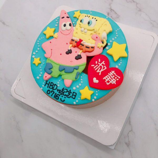 2020海綿寶寶生日蛋糕推薦, 派大星卡通造型蛋糕