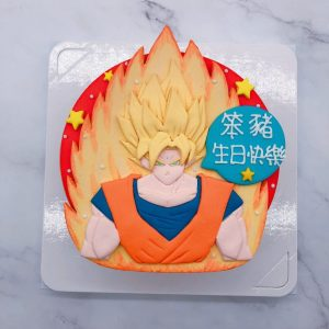 超級賽亞人生日蛋糕推薦,悟空造型蛋糕宅配