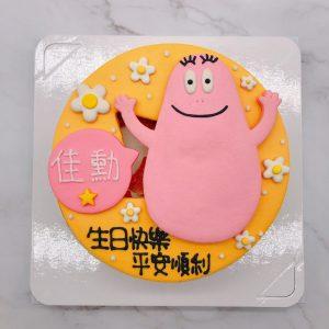 泡泡先生造型蛋糕推薦,台北生日蛋糕宅配訂購