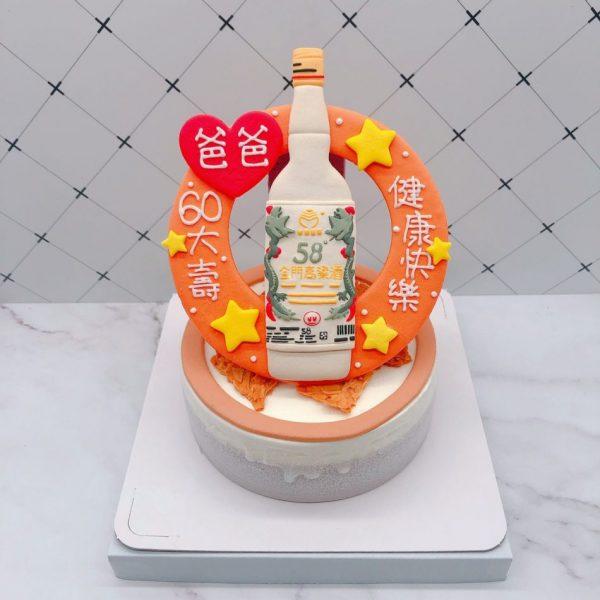 金門高粱酒手作造型蛋糕,酒類生日蛋糕作品分享