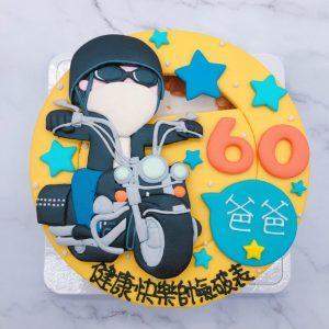 重機造型生日蛋糕推薦,Q版人像造型蛋糕宅配