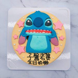 史迪奇造型蛋糕推薦,卡通生日蛋糕宅配
