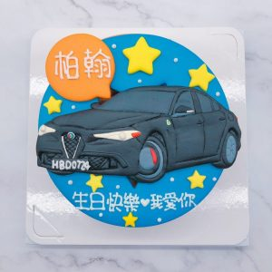 Alfa romeo車子生日蛋糕,giulia汽車造型蛋糕宅配