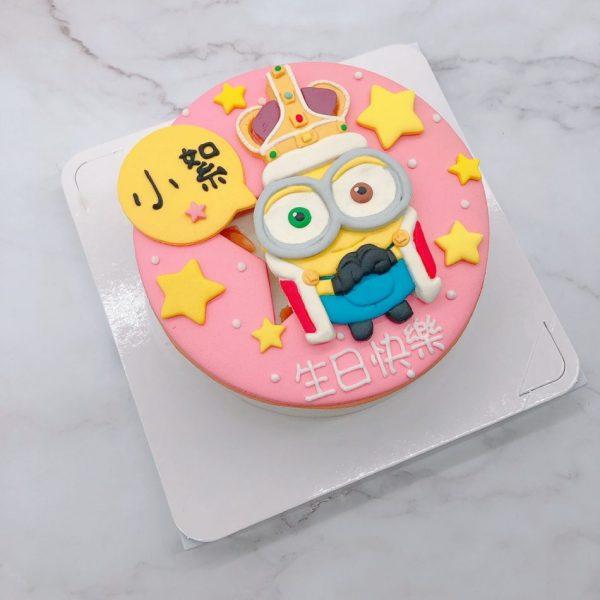 小小兵生日蛋糕推薦,Minions造型蛋糕宅配訂購