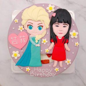 艾莎公主生日蛋糕推薦,人像造型蛋糕宅配分享