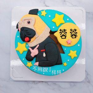 Q版人像造型蛋糕推薦,客製化生日蛋糕宅配
