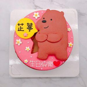 熊熊遇見你生日蛋糕推薦,大大造型蛋糕宅配訂購