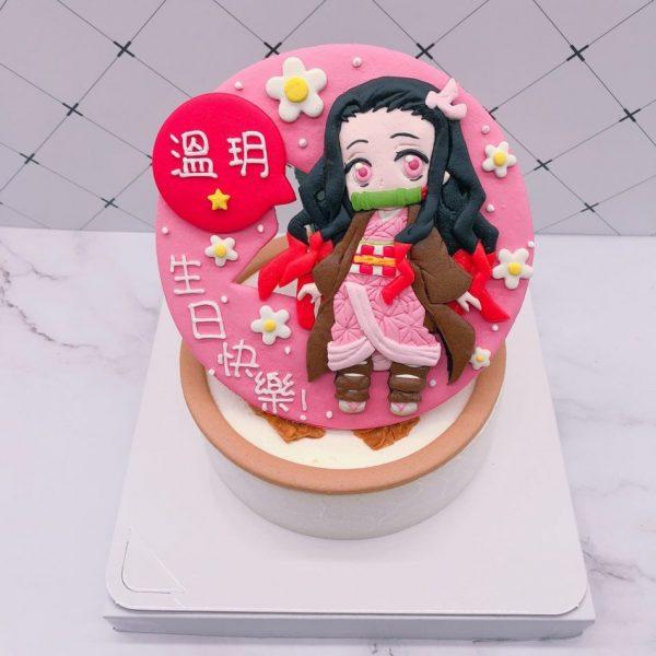 鬼滅之刃生日蛋糕推薦,禰豆子造型蛋糕宅配