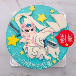 布袋戲造型蛋糕推薦,客製化生日蛋糕宅配