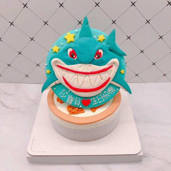 鯊魚生日蛋糕推薦,客製化造型蛋糕宅配