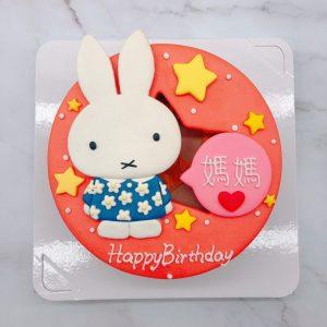 米飛兔生日蛋糕推薦,Miffy造型蛋糕作品分享