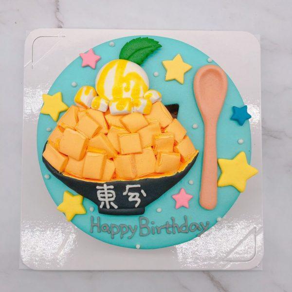 芒果冰客製化造型蛋糕,食物造型生日蛋糕分享!